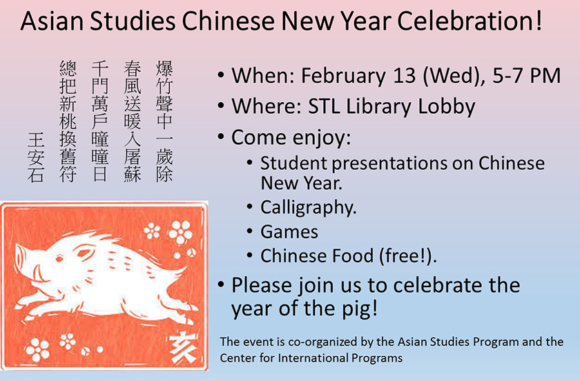 Asian Studies Chinese New Year Celebration