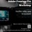 DASH Lab Training: Adobe Premiere Pro